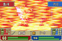Fire Emblem - FE7if - Battle  - the power. - User Screenshot